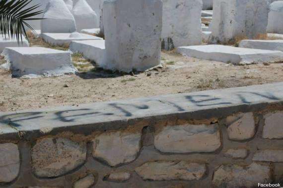 VIDÉO. Amina, la Femen tunisienne, arrêtée pendant les émeutes à