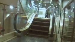 Le plus petit escalator du