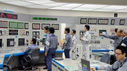 Le Japon renoue avec l'énergie