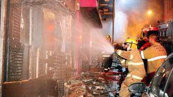 Incendie dans une discothèque au Brésil : 232