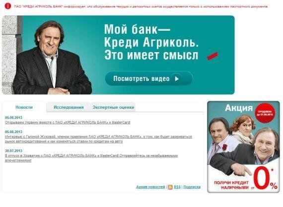VIDEO. Gérard Depardieu fait la pub du Crédit Agricole en