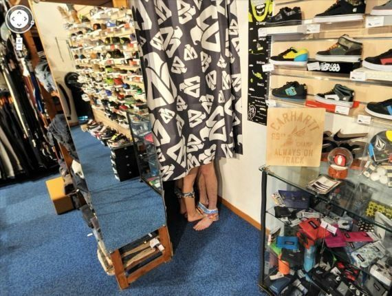 PHOTOS. Une boutique insolite sur Google Street