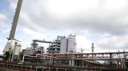 Petroplus: aucune des 5 offres recevables en