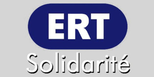 ERT: Télé Bruxelles change de logo par solidarité pour la télévision publique