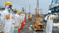 Fukushima : une fuite de 300 tonnes d'eau considérée comme
