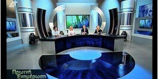 Grèce : premier direct pour la nouvelle télévision