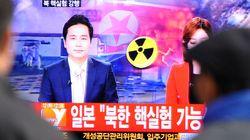 La Corée du Nord annonce avoir procédé à un 3e essai