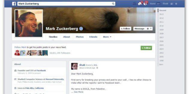 Facebook Le Hacker Du Mur De Zuckerberg Va Toucher Une Recompense