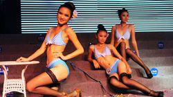 La distance inter-mamelons, critère controversé d'un concours de beauté en