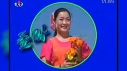 L'ex-copine de Kim Jong-un aurait été