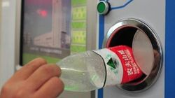 À Pékin, payez votre ticket de métro avec des bouteilles