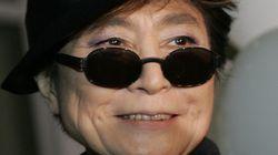 Yoko Ono décerne un prix aux Pussy