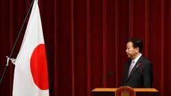 L'État japonais pourrait