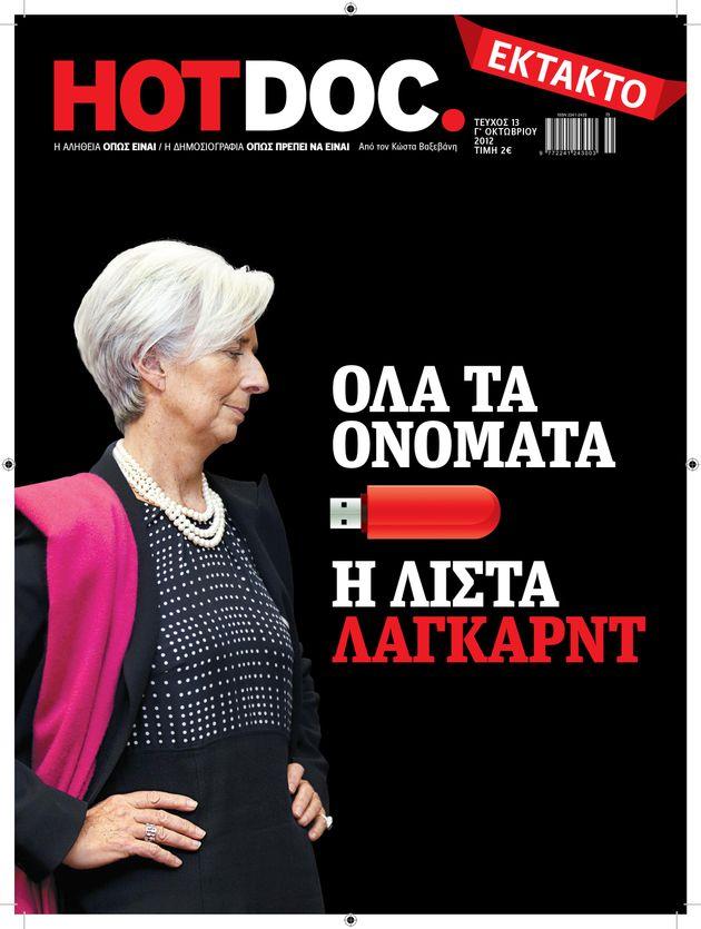 Évasion fiscale : la liste Lagarde ébranle la