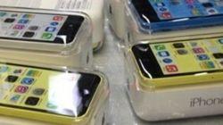 L'iPhone 5C se dévoile en