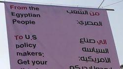 L'avertissement egyptien qui fait le tour du Web