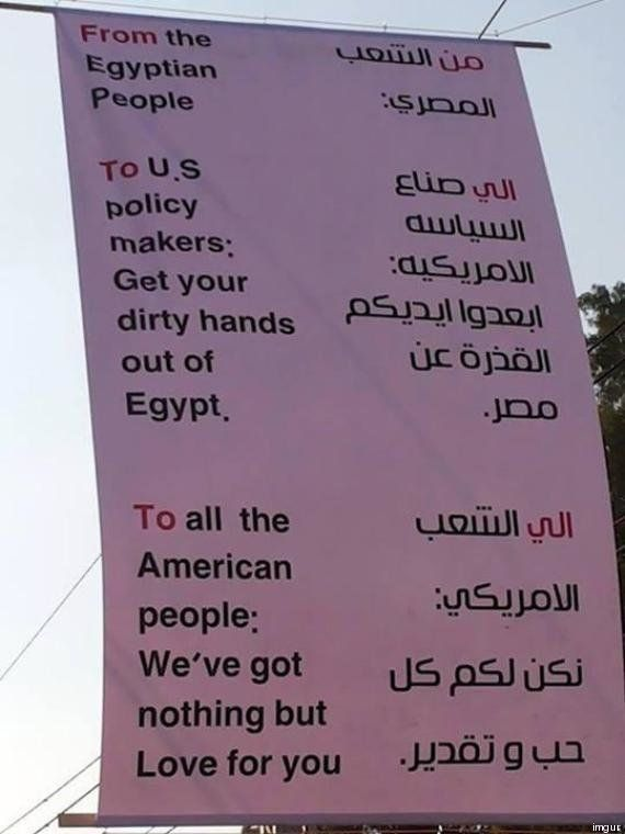 Coup d'état en Egypte: L'avertissement égyptien qui fait le tour du Web