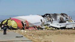 La vitesse du Boeing 777 était trop lente à