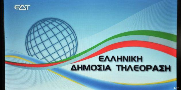 Grèce: la télévision publique ERT émet à