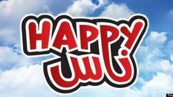 Ramadan: le meilleur et le pire des copies de sitcoms en