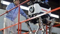 Un robot pour intervenir à
