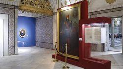 Le Palais Ksar Saïd des Lettres et des Arts, désormais ouvert au