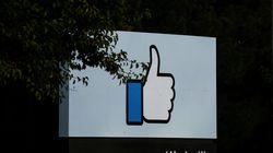 Εκατοντάδες εκατομμύρια κωδικοί χρηστών του Facebook αποθηκεύτηκαν χωρίς