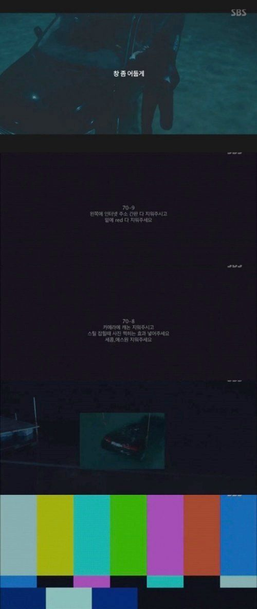 SBS 드라마 '빅이슈'가 CG 미완성 상태로 방송됐다(SBS