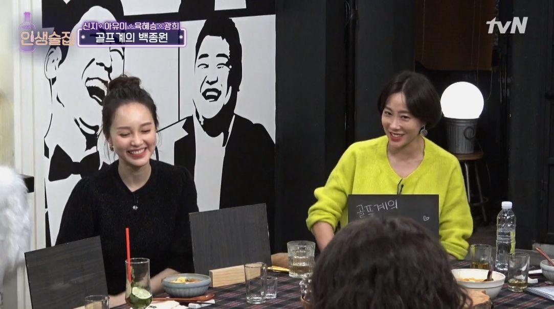 아유미와 함께 '슈가' 멤버였던 육혜승이 깜짝 근황을