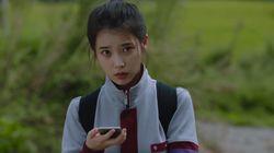 아이유의 넷플릭스 영화 '페르소나' 예고편이 공개됐다