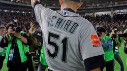 イチローを称える #ThanksIchiro