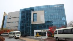 북한이 개성연락사무소에서
