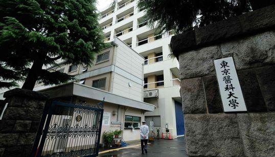 東京医大を元受験生33人が提訴した。性差別・年齢差別入試に「愕然とした」