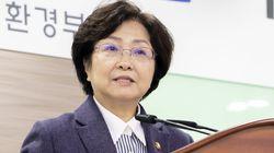 검찰이 김은경 전 장관에 대해 구속영장을