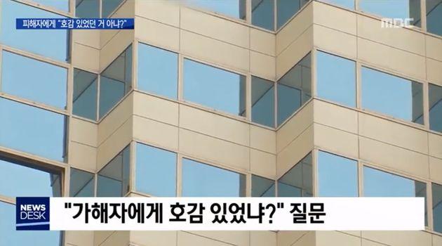 '클럽 버닝썬 성폭행 사건'을 수사한 경찰이 던진 어이없는