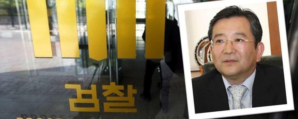 김학의가 출국하려다 인천공항에서