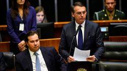 Família Bolsonaro se divide por apoio de Maia à reforma da