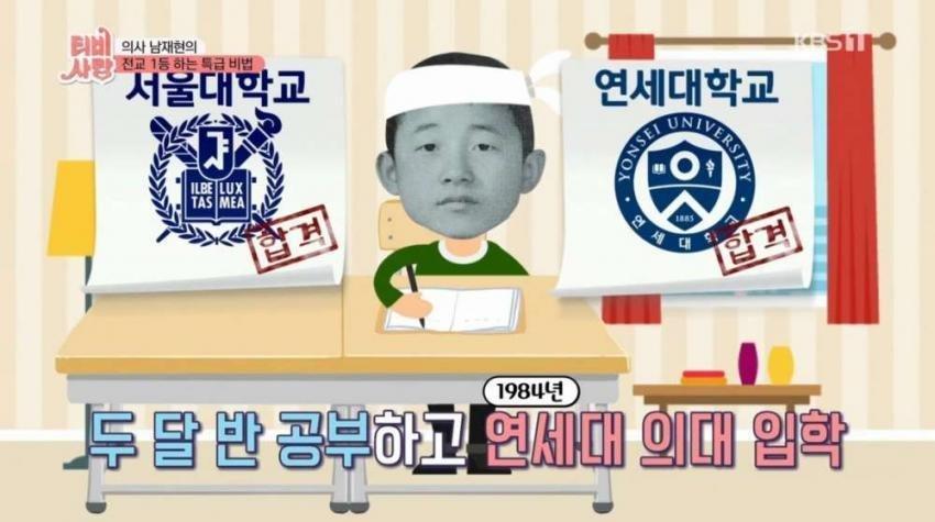 'TV는 사랑을 싣고' 제작진이 일베 로고 사용에 대해 내놓은 공식