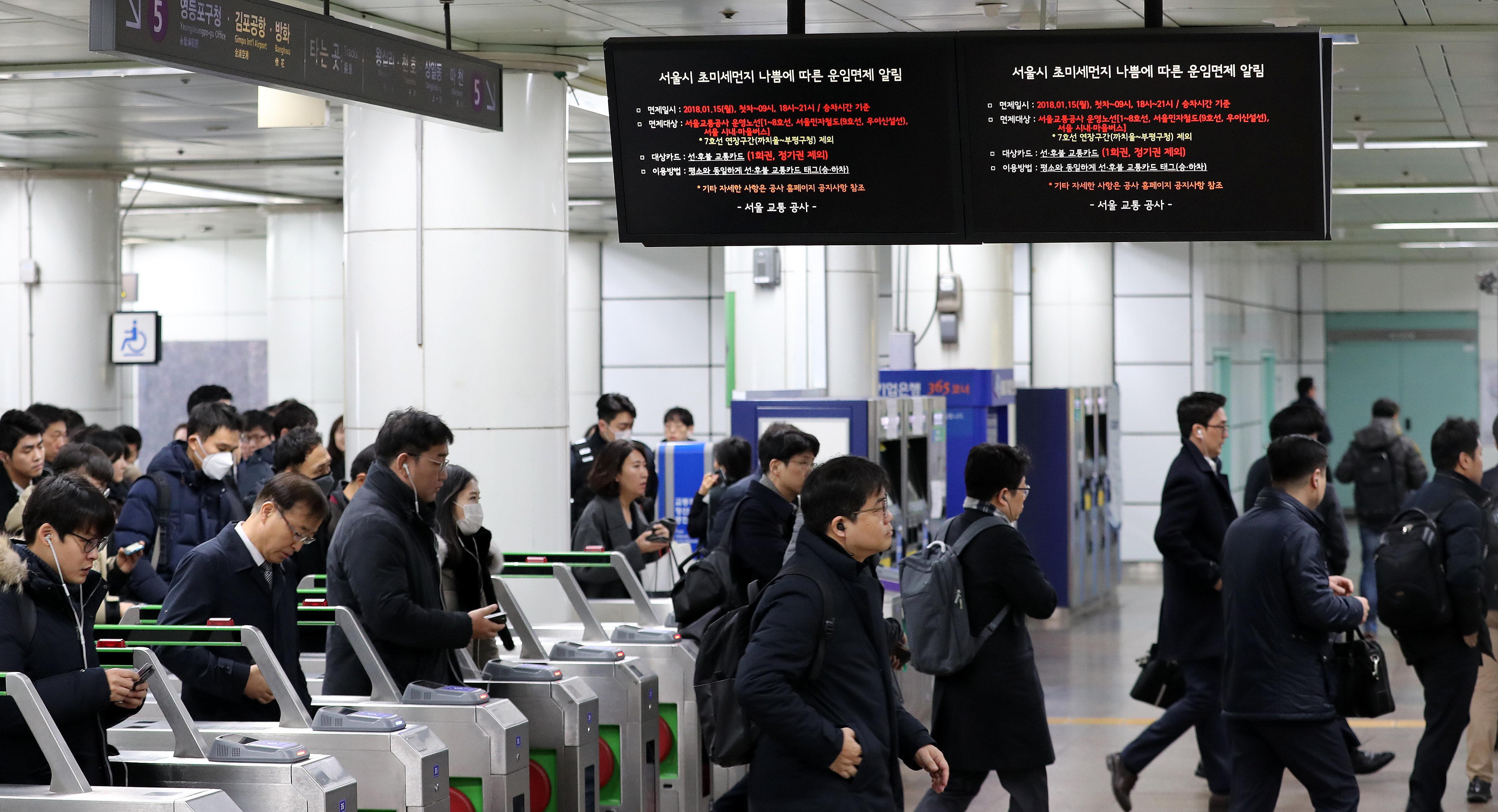 서울 지하철에선 승객 1명당 510원의 적자가