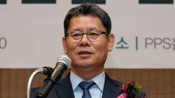 김연철 후보자가 '남북연락사무소 빠른 정상화' 바람을