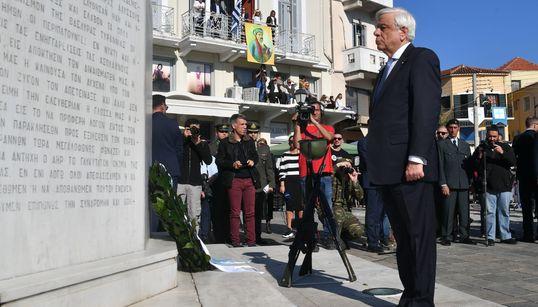 Παυλόπουλος: Έχουμε και τη βούληση και τα μέσα να διασφαλίσουμε την εθνική μας