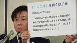 夫婦別姓訴訟は棄却、東京地裁。原告側は戸籍法の不備を訴えていたが…(UPDATE)