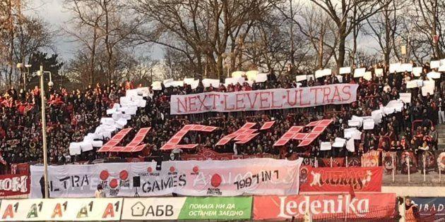 Ces supporters bulgares ont réalisé un tifo représentant