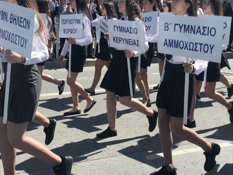 Η Κύπρος τίμησε την 25η Μαρτίου – Φωτογραφίες από τους