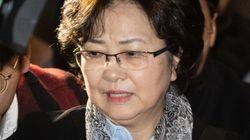[3줄 뉴스] 김은경 전 환경부 장관에 대한 구속영장이