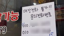 강남 KT '먹통사태'에 상인들이 분통을