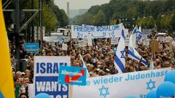 O αντισημιτισμός παραμένει «βαθιά ριζωμένος» στη γερμανική