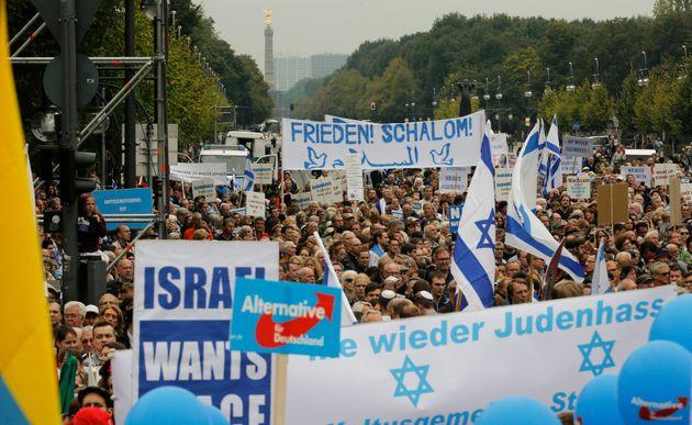 Πορεία διαμαρτυρίας...