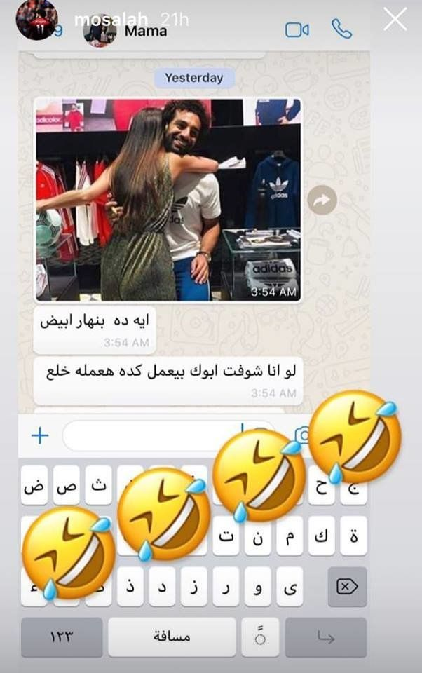 Mohamed Salah : La réaction de sa mère après l'avoir vu enlacer une fan (photo)