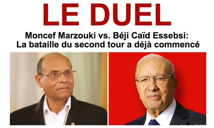 Moncef Marzouki vs. Beji Caid Essebsi: The second battle has already begun